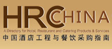 中国酒店工程与采购采购指南