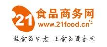 食品商务网